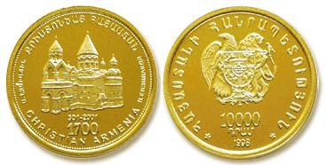 Цена золотой монеты спуск ноя с горы арарат 50 чешских крон