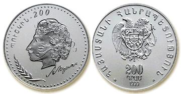 монеты георгий победоносец продать
