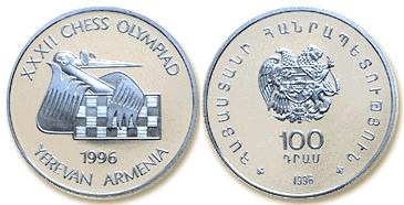 Монета 100 драм хачатурян тираж деньги ссср 1961