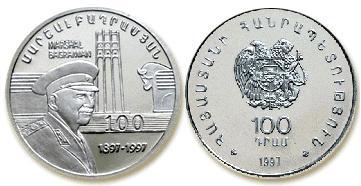 куплю монеты 1992 года украина